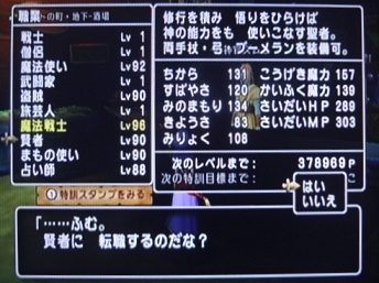 DSC01867.JPG