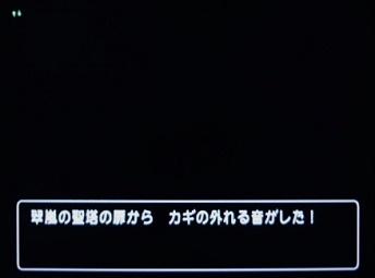 DSC01957.JPG