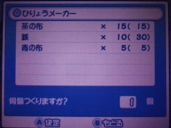 DSC07415.JPG