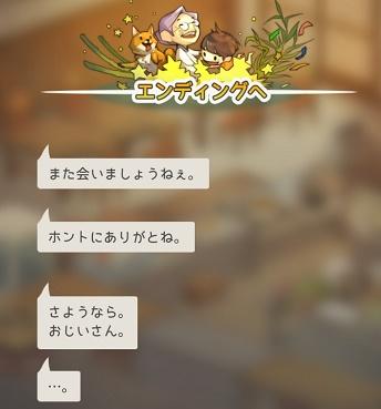 Screenshot_20181026-002023.jpg