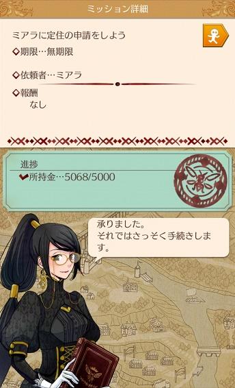 Screenshot_20190101-073546.jpg