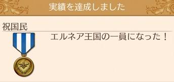 Screenshot_20190101-073706.jpg
