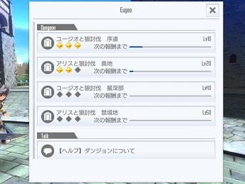 Screenshot_20190309-130320.jpg