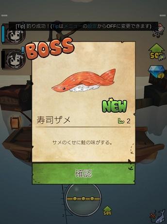Screenshot_20190629-095655.jpg