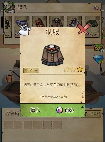 Screenshot_20190630-072122.jpg