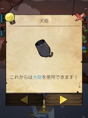 Screenshot_20190701-000005.jpg