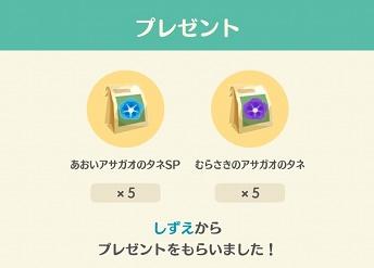 Screenshot_20190803-061843.jpg